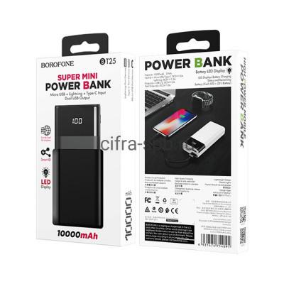 Power Bank 10000mAh BT25 черный 5 Output Borofone купить оптом | cifra-spb.ru