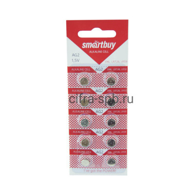 Батарейка AG2 SBBB-AG2-10B Smartbuy 10шт (цена за ед.) купить оптом | cifra-spb.ru