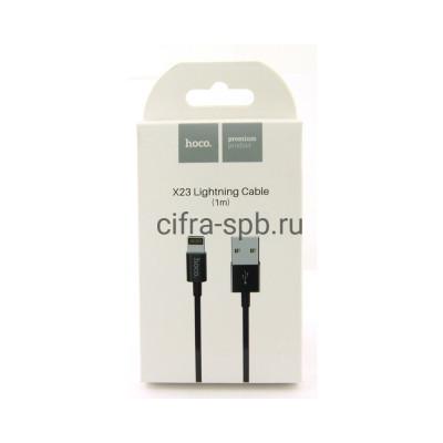 Кабель Lightning X23 черный Hoco 1m купить оптом   cifra-spb.ru