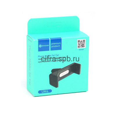 Держатель для телефона DRM-UM4-01 черный Dream купить оптом | cifra-spb.ru
