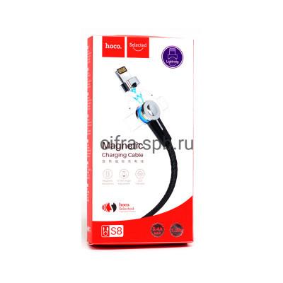 Кабель Lightning S8 магнитный 2.4A черный 360℃ Hoco 1.2m купить оптом   cifra-spb.ru
