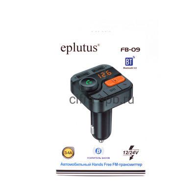 FM-Модулятор FB-09 2USB 3.4A Bluetooth Eplutus купить оптом | cifra-spb.ru