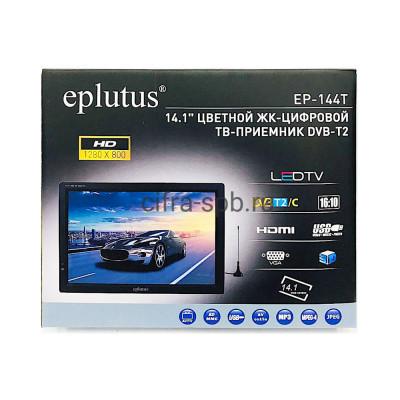 Автомобильный телевизор EP-144T Eplutus купить оптом   cifra-spb.ru