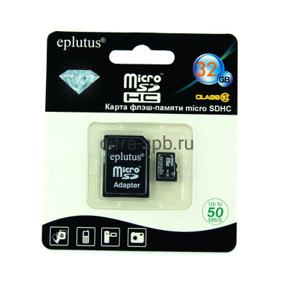Micro SD 32Gb 10 Class Eplutus купить оптом | cifra-spb.ru