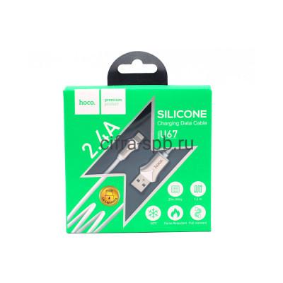 Кабель Lightning U67 2.4A черный Hoco 1.2m купить оптом | cifra-spb.ru