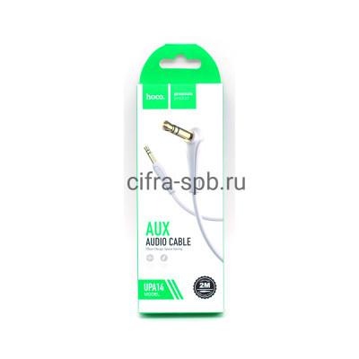 Кабель AUX UPA14 белый Hoco 2m купить оптом | cifra-spb.ru