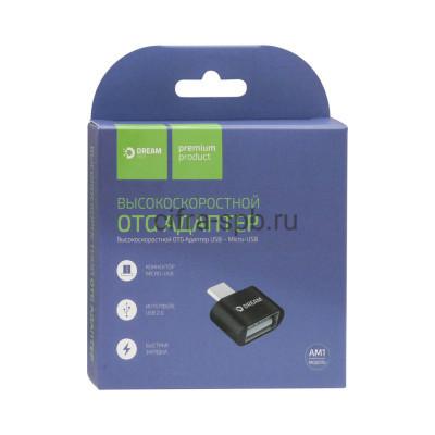 Адаптер OTG DRM-AM1 MicroUSB на USB черный Dream купить оптом | cifra-spb.ru