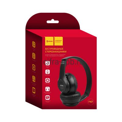 Беспроводные наушники DRM-P47 с микрофоном полноразмерные черный Dream купить оптом   cifra-spb.ru