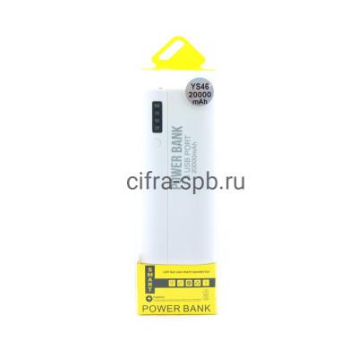 Power Bank 20000mAh 3USB YS46 белый купить оптом | cifra-spb.ru