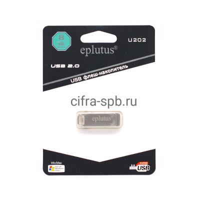 USB накопитель 8GB U202 Eplutus купить оптом   cifra-spb.ru
