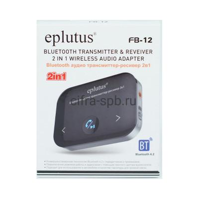FM-модулятор FB-12 Bluetooth + AUX Eplutus купить оптом | cifra-spb.ru