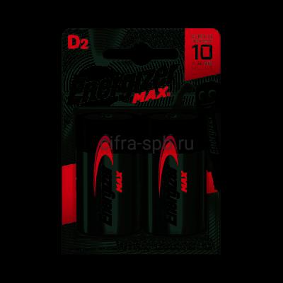 Батарейка LR20 Max Energizer 2шт (цена за ед.) купить оптом | cifra-spb.ru