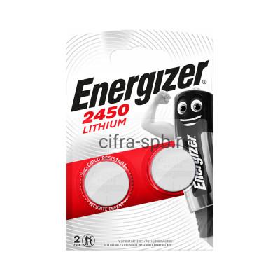 Батарейка CR2450 Energizer 2шт. (цена за ед.) купить оптом | cifra-spb.ru