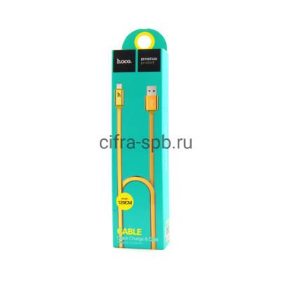 Кабель Lightning UPL12 золотой  Hoco 1.2m купить оптом | cifra-spb.ru