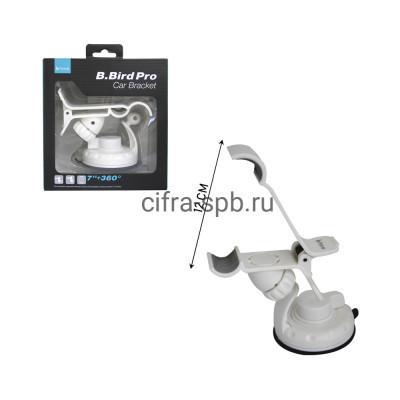 Держатель для телефона IC0302 360 белый iHave купить оптом | cifra-spb.ru