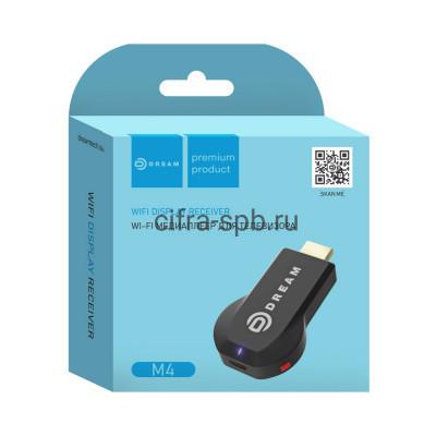 Адаптер WiFi - HDMI M4 черный Dream купить оптом | cifra-spb.ru