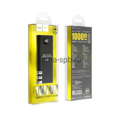 Power Bank 10000mAh J46 2USB черный Hoco купить оптом | cifra-spb.ru