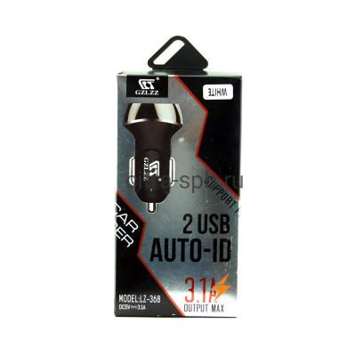 АЗУ 2USB + кабель Lightning LZ-368 3.1A черный GZLZZ купить оптом | cifra-spb.ru