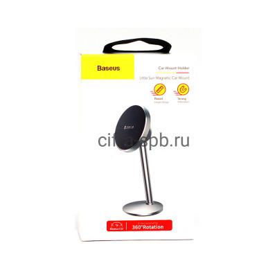 Держатель для телефона SUTY-0S серебро Baseus купить оптом | cifra-spb.ru