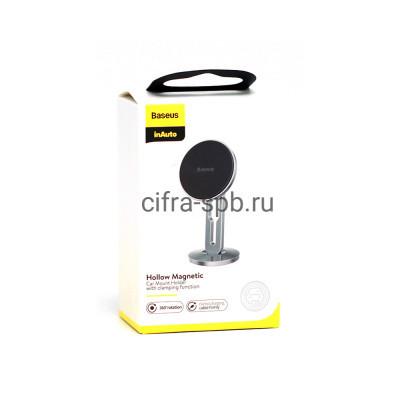 Держатель для телефона SULK-0S магнитный серебро Baseus купить оптом | cifra-spb.ru
