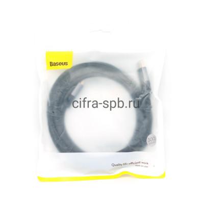Кабель HDMI - HDMI CAKSX-D0G черный Baseus 3m купить оптом | cifra-spb.ru