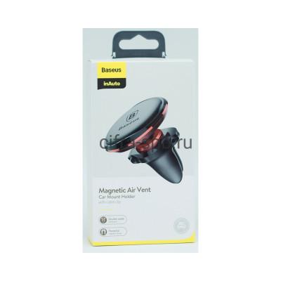 Держатель для телефона SUGX-A09 магнитный черно-красный Baseus купить оптом | cifra-spb.ru