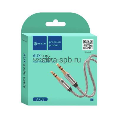 Кабель AUX AX09 серебро Dream 1m купить оптом | cifra-spb.ru