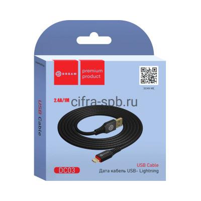 Кабель Lightning DC03 черный Dream 1m купить оптом | cifra-spb.ru