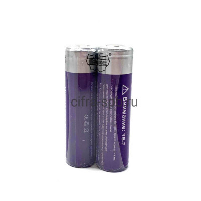 Аккумулятор YB-7 18650 3.7V 2400 mAh Поиск 2шт. (цена за упаковку) купить оптом   cifra-spb.ru