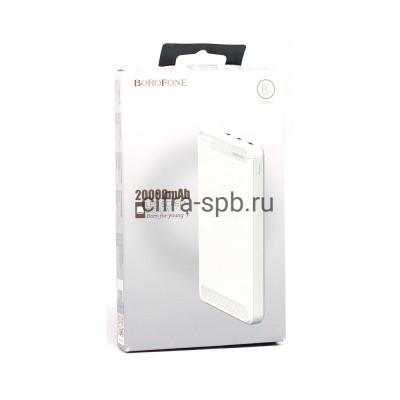Power Bank 20000mAh BT6 белый Borofone купить оптом | cifra-spb.ru