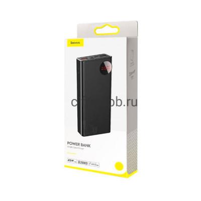 Power Bank 20000mAh 45W QC PPMY-A01 черный Baseus купить оптом | cifra-spb.ru