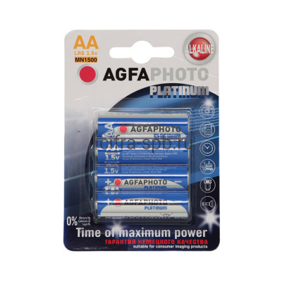 Батарейка LR6 AGFAPHOTO 4шт. (цена за ед.) купить оптом | cifra-spb.ru