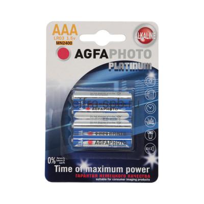Батарейка LR03 AGFAPHOTO 4шт. (цена за ед.) купить оптом | cifra-spb.ru