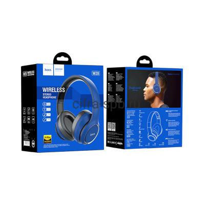 Беспроводные наушники W28 полноразмерные с микрофоном темно-синий Hoco купить оптом | cifra-spb.ru