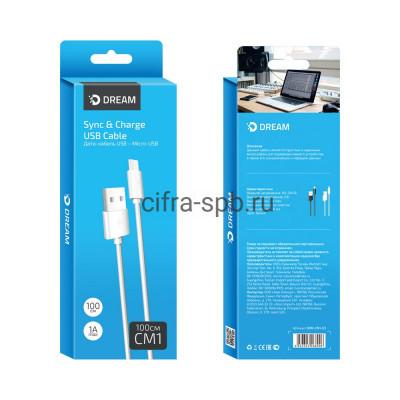 Кабель Micro DRM-CM1-03 1М белый DREAM купить оптом   cifra-spb.ru