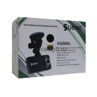 Автомобильный видеорегистратор Subini K6000L купить оптом | cifra-spb.ru