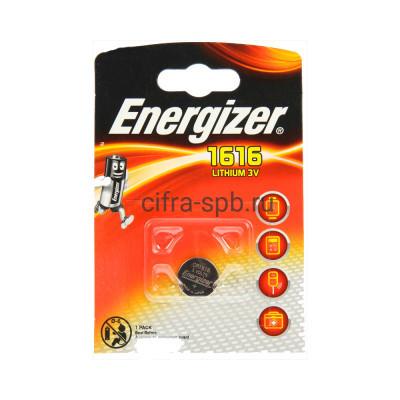 Батарейки CR1616 1шт Energizer купить оптом | cifra-spb.ru