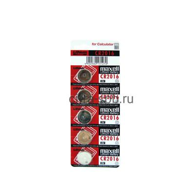 Батарейка CR2016 Maxell 5шт. (цена за ед.) купить оптом | cifra-spb.ru