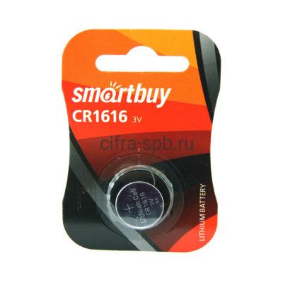 Батарейки CR1616 Smartbuy 1шт купить оптом | cifra-spb.ru