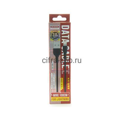 Кабель Lightning WDC-042 WK 1m купить оптом | cifra-spb.ru