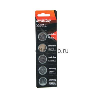 Батарейки CR2016 Smartbuy 5шт (цена за ед.) купить оптом | cifra-spb.ru