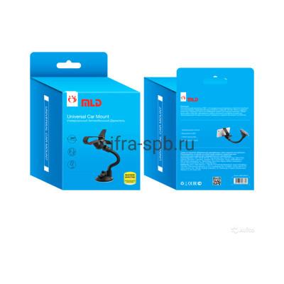 Держатель для телефона MLD-UM2-01 клипса черный MLD купить оптом | cifra-spb.ru