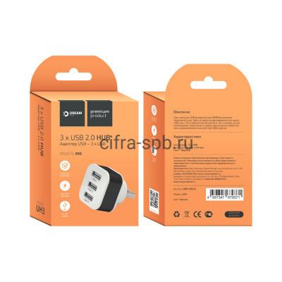 Адаптер USB на 3USB DRM-UH3-01 HUB B88 черно-белый Dream купить оптом   cifra-spb.ru