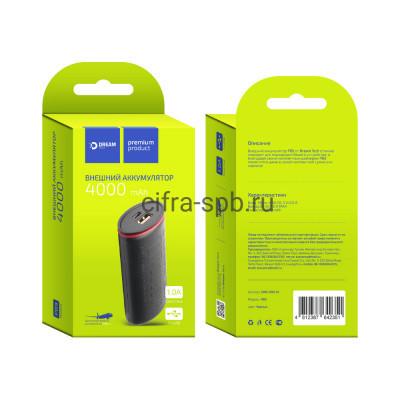 Power Bank 4000mAh DRM-PB9-01 черный Dream купить оптом | cifra-spb.ru
