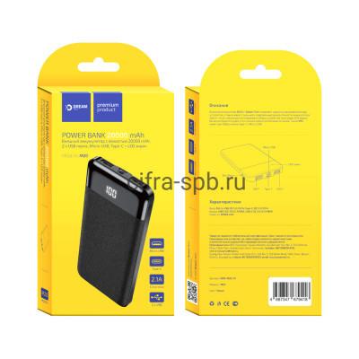 Power Bank M20 20000mAh DRM-M20-01 черный Dream купить оптом | cifra-spb.ru