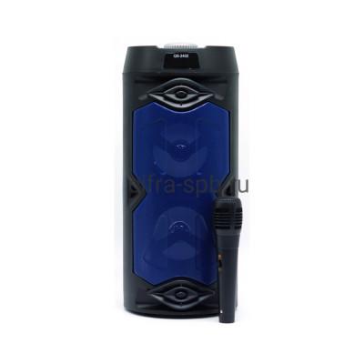 Беспроводная колонка QS-2402 + проводной микрофон черно-синий купить оптом | cifra-spb.ru