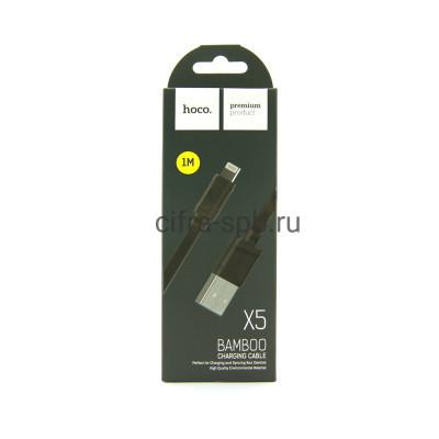 Кабель Lightning X5 2.4A черный Hoco 1m купить оптом | cifra-spb.ru