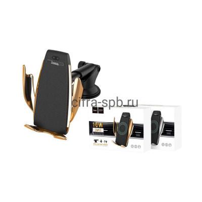 Держатель для телефона CA34 10W с беспроводной зарядкой серебро Hoco купить оптом | cifra-spb.ru