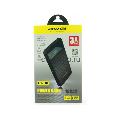 Power Bank 10000mAh P63K 3A черный Awei купить оптом | cifra-spb.ru