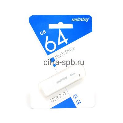USB накопитель 64GB LM05 белый Smartbuy купить оптом | cifra-spb.ru
